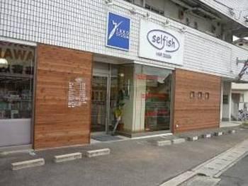 selfish(セルフ フッシュ)☆アシスタント募集!!