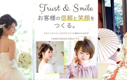 beauty tanaka 代々木店★アシスタント