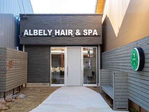 ALBELY hair&spa 豊川駅前店☆アシスタント募集