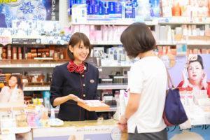 KoKuMiNサンシャイン店★美容部員(化粧品担当業務)募集