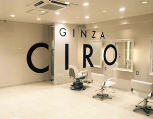 GINZA CIRO銀座店☆アシスタント
