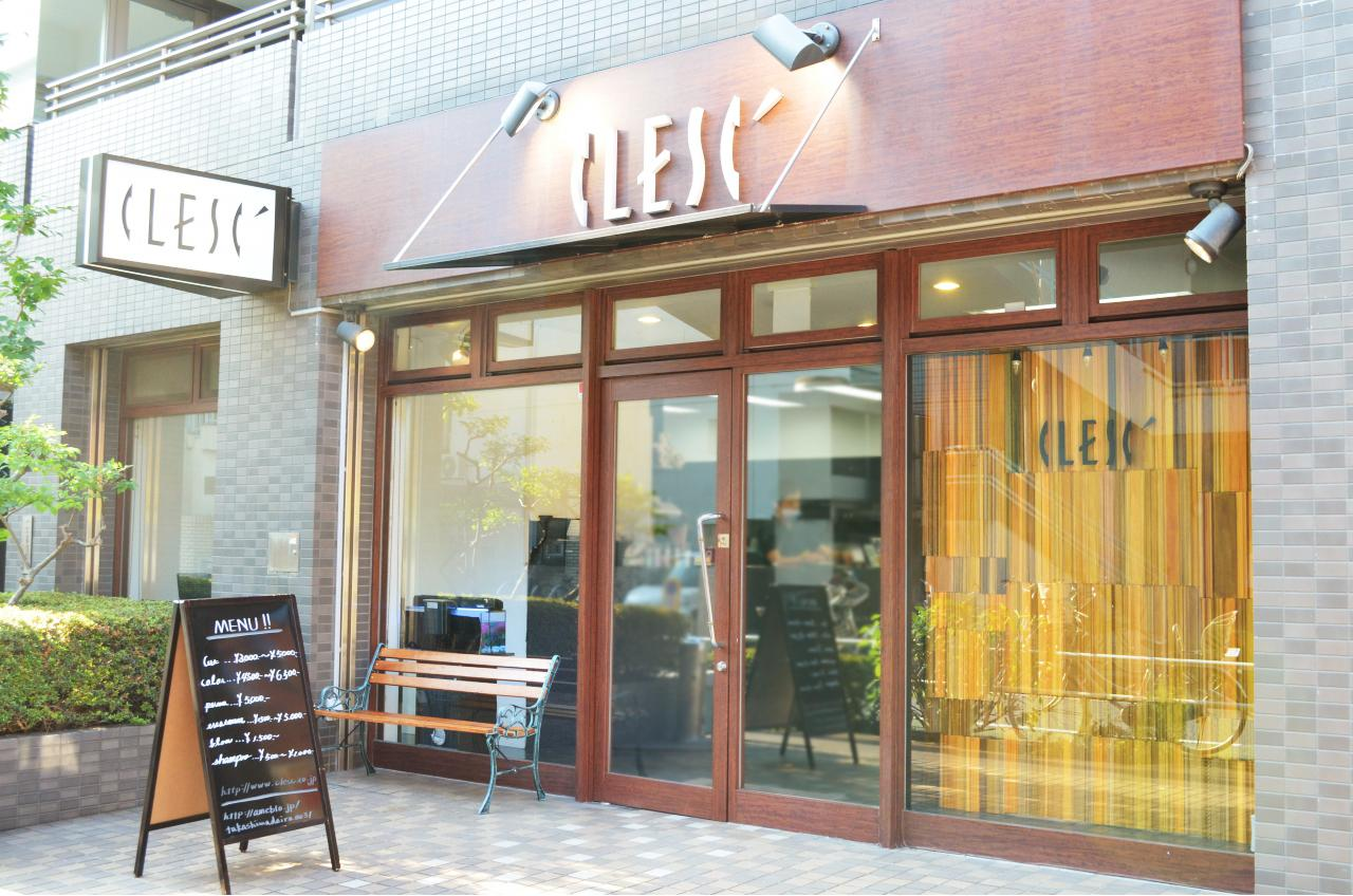 CLESC' 高島平店☆アシスタント
