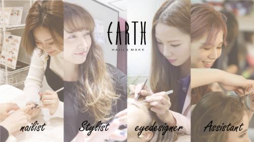 EARTH(アース)全国248店舗にて募集中☆彡