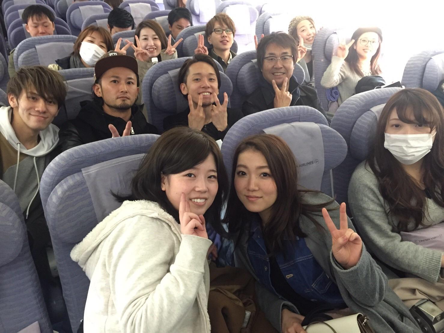 台湾 社員旅行