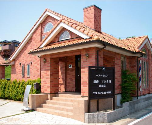 有限会社 銀座マツナガ