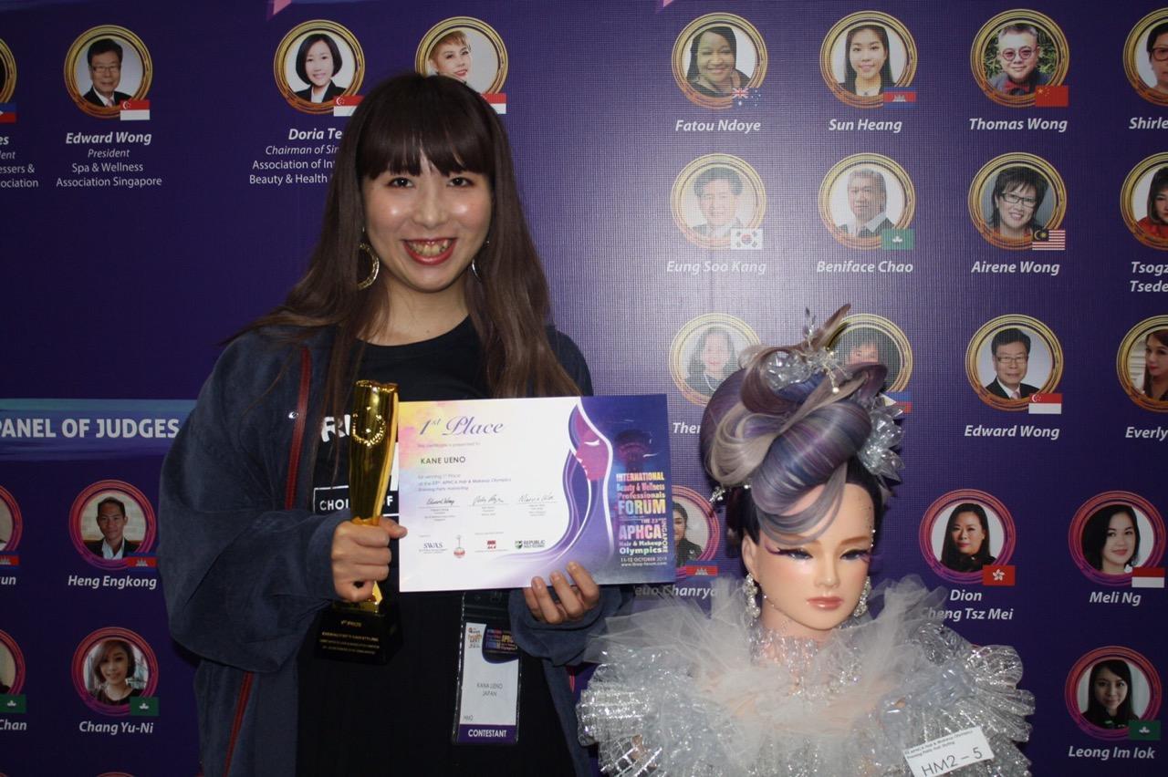 第23回 APHCA Hair Olympics シンガポール