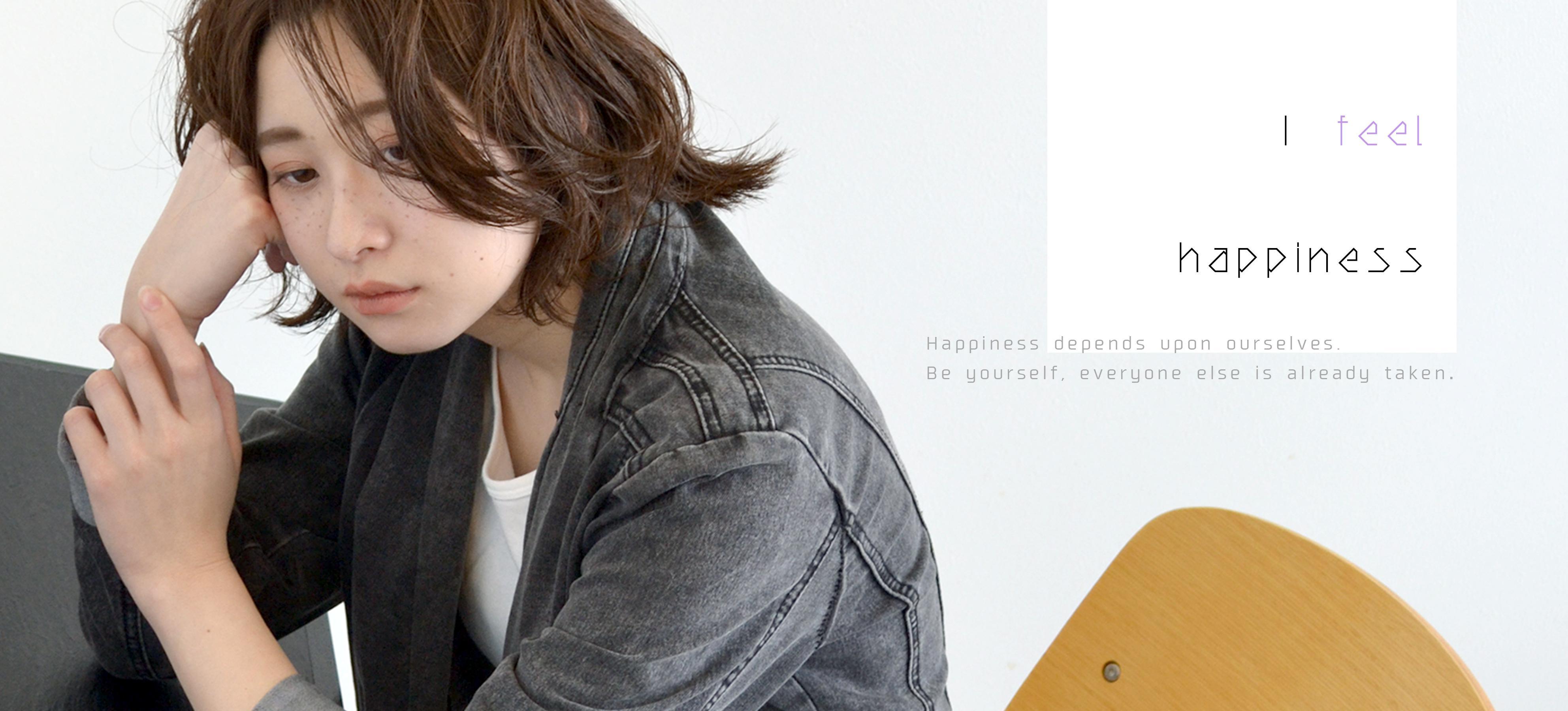 Ifh iizuka(イフ 飯塚)