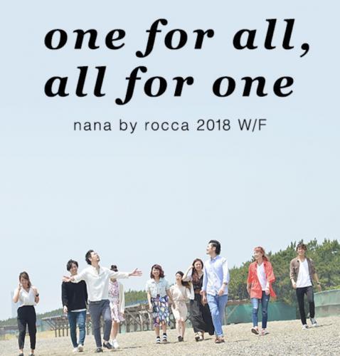 rocca稲毛東口店【☆新卒・中途アシスタント5名募集☆】