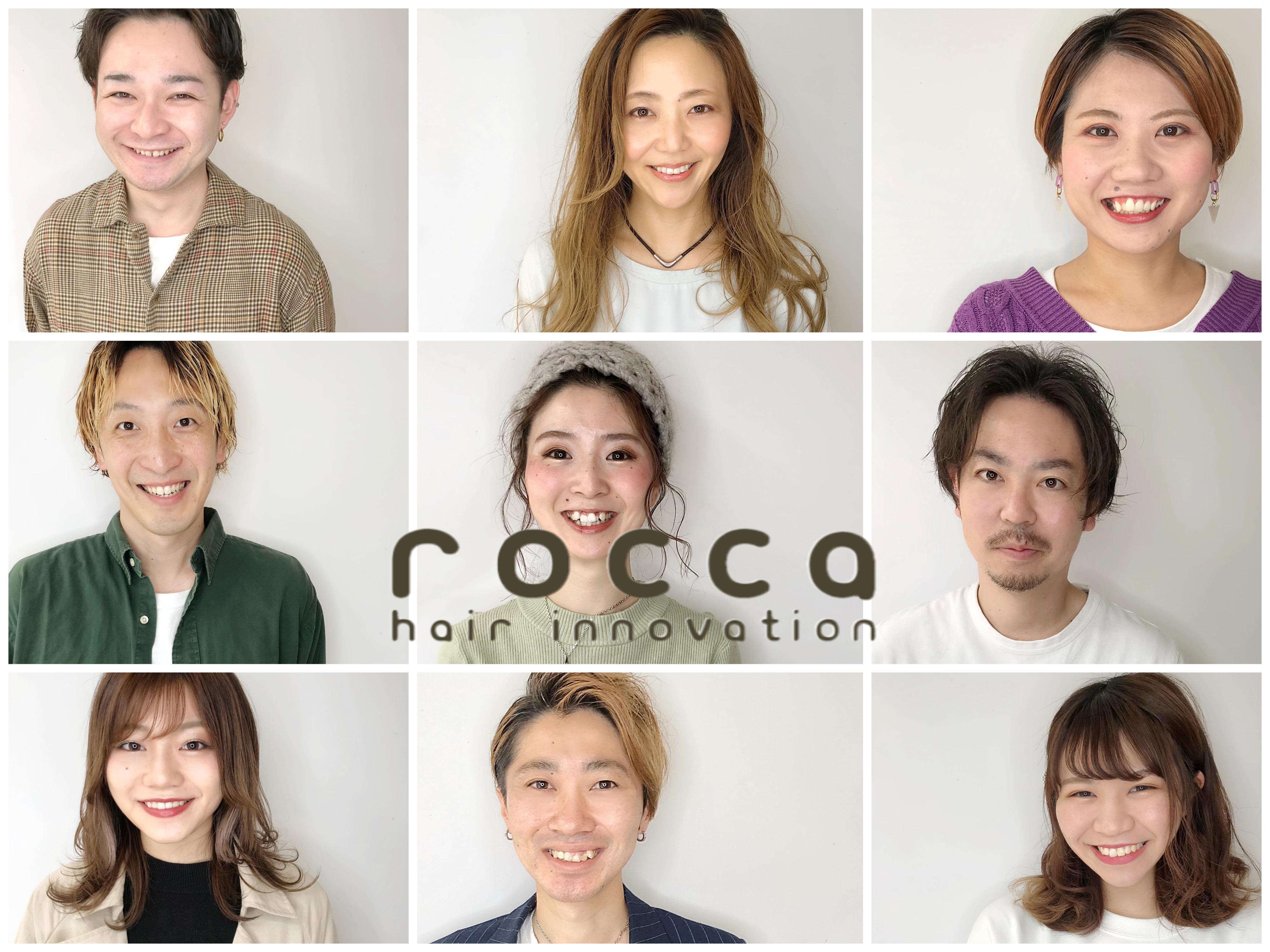 rocca稲毛西口店【新卒・中途アシスタント5名募集☆】