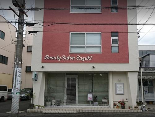 スズキ美容室☆アシスタント募集
