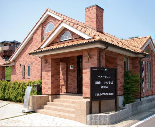 ヘアーサロン銀座マツナガ成田店 理容師募集