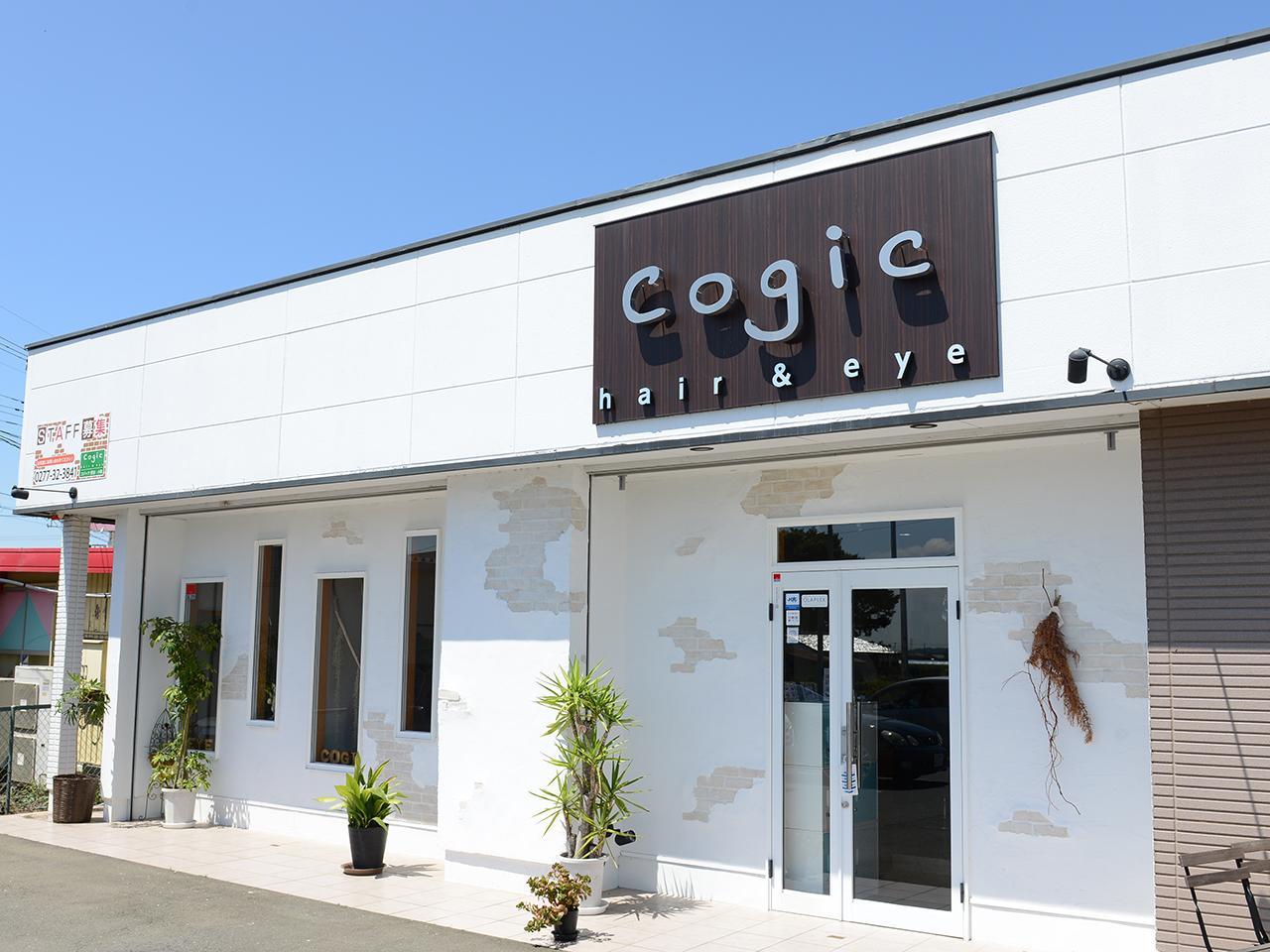 Cogic☆アシスタント募集