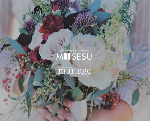 mariage 筑紫野(マリアージュ チクシノ)