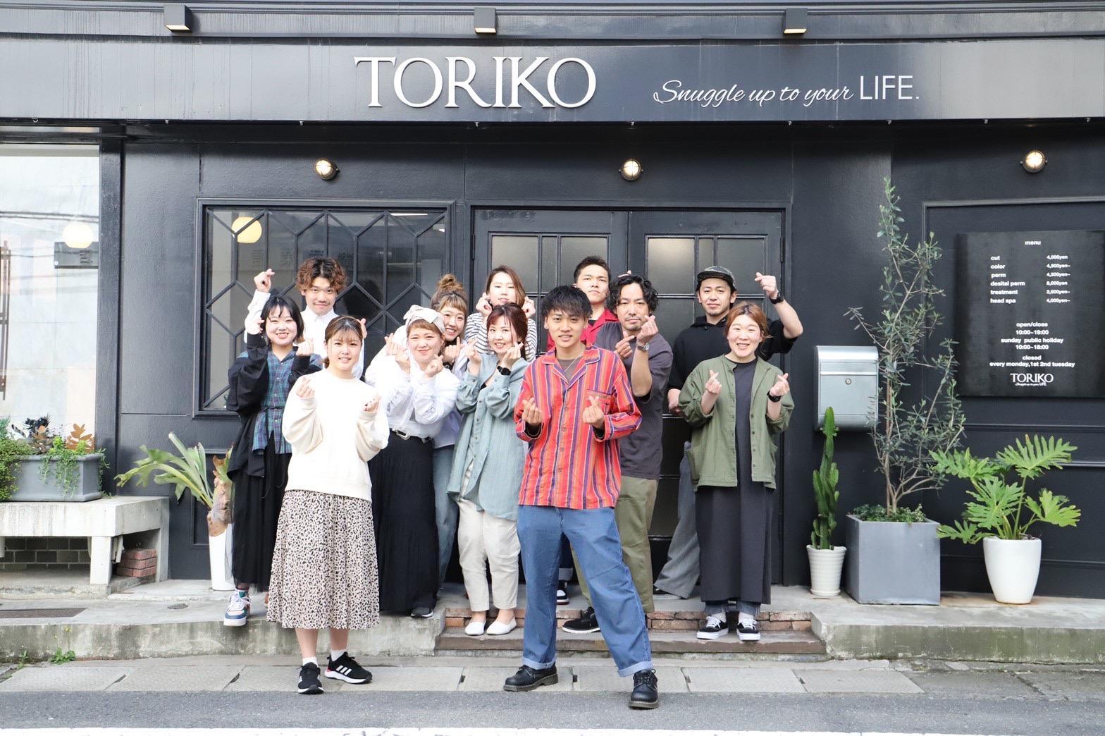 TORIKO☆アシスタント