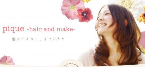 pique -hair and make-