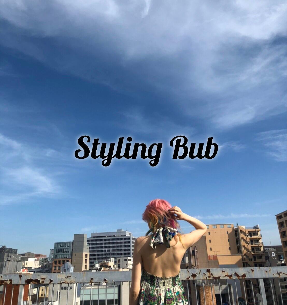 Styling Bub スタッフ募集