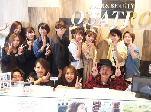 Actif QUATRO 戸祭店|アシスタント