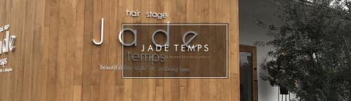 hair stage jade temps