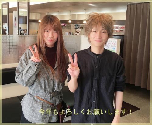 ローテローゼエジェリー総和店他栃木/茨城/群馬の14店舗!