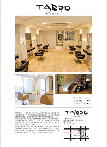 TABOO Central店☆アシスタント