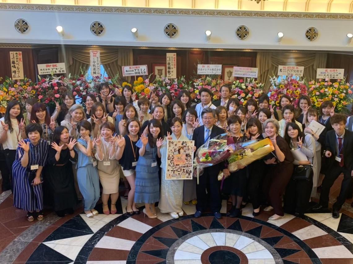 創立40周年記念経営方針会の集合写真です!